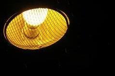 Lichthinder